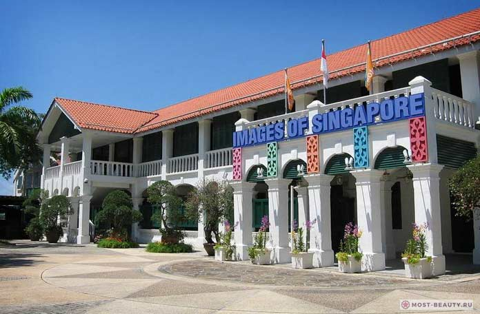 Музей истории и культуры