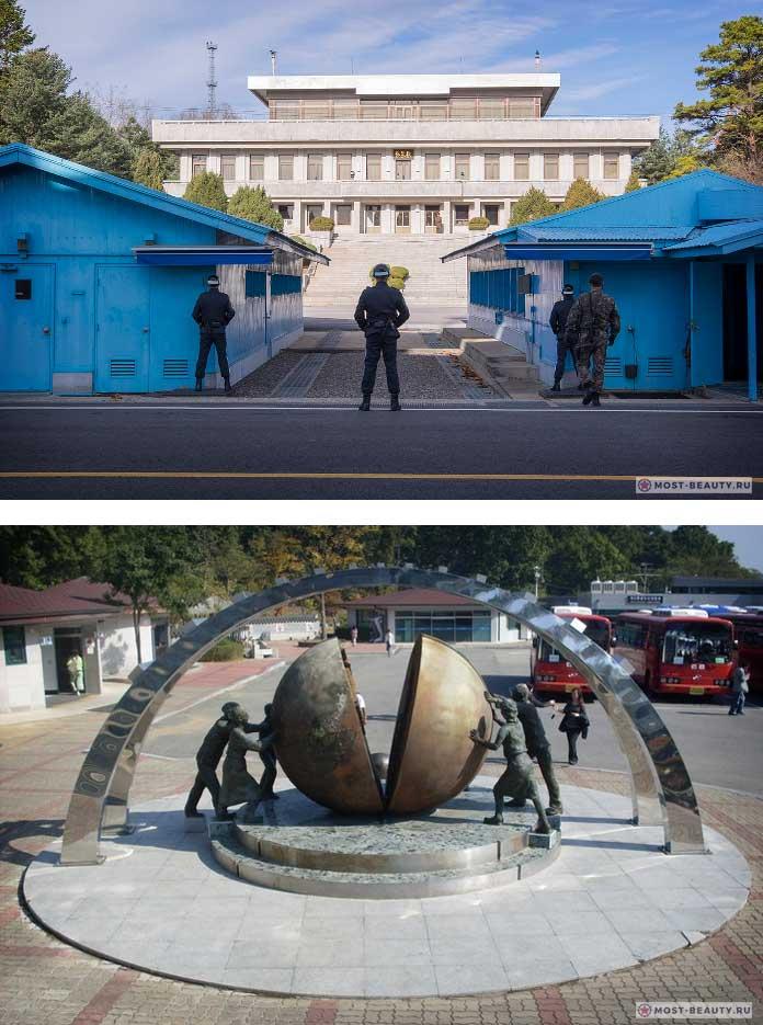 Демилитаризованная зона Кореи