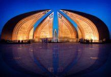 Достопримечательности Пакистана