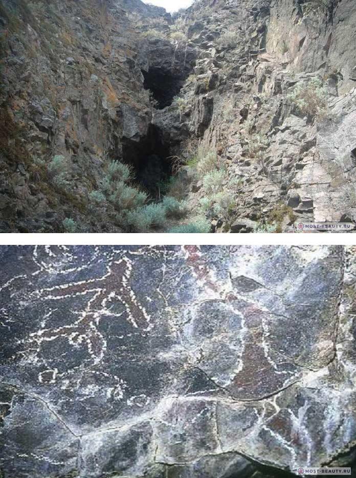 Пещера Городовой Утес