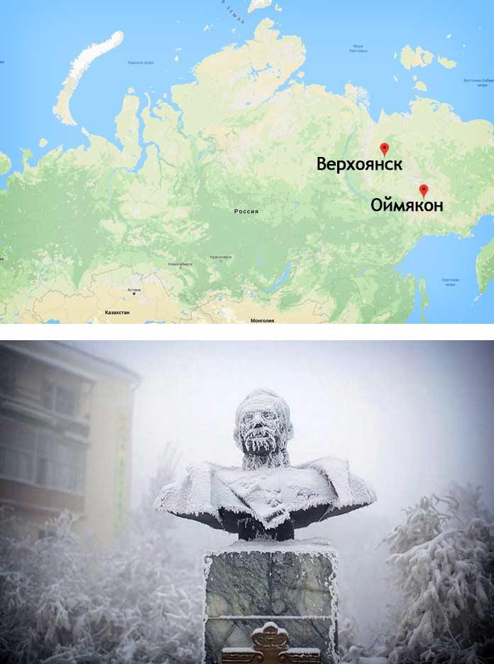 Верхоянск - самый холодный город в мире