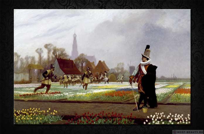 Жан-Леон Жером – «Тюльпановое безумие»