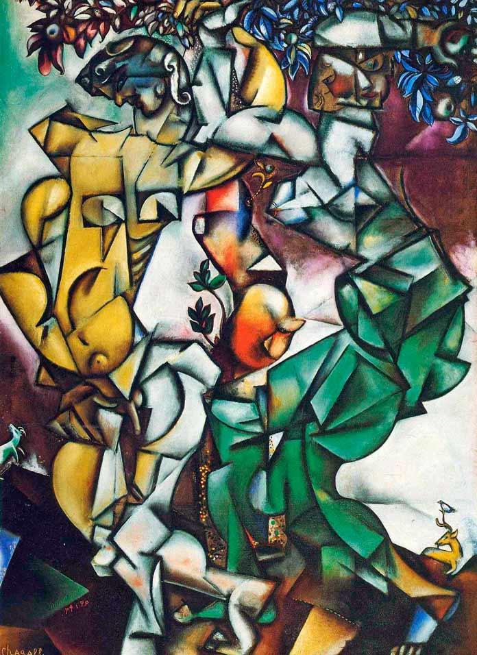«Адам и Ева» (1912)
