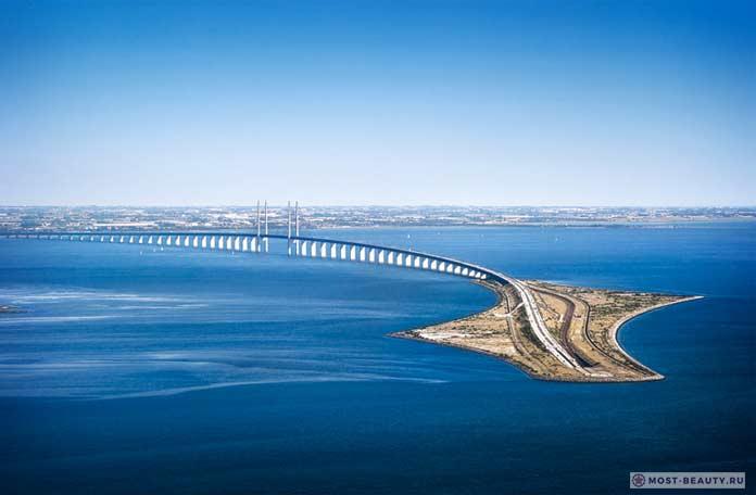 Эресуннский-мост