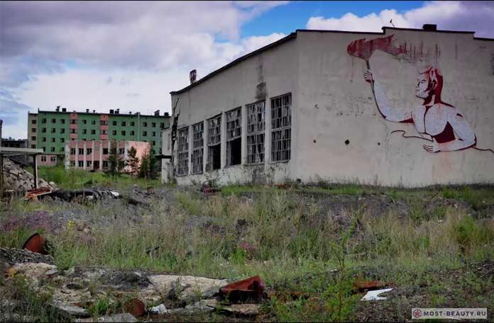 Кадыкчан.-Магаданская-область