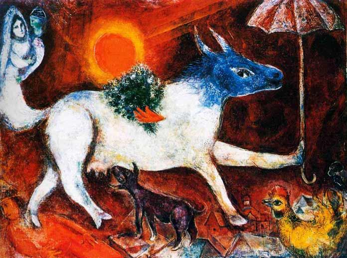 «Корова с зонтиком» (1946)