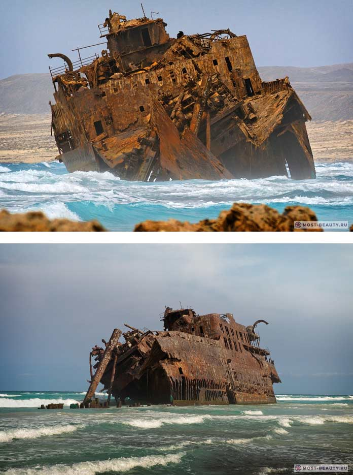 Место Кораблекрушения