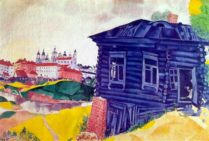 «Синий дом» (1917)
