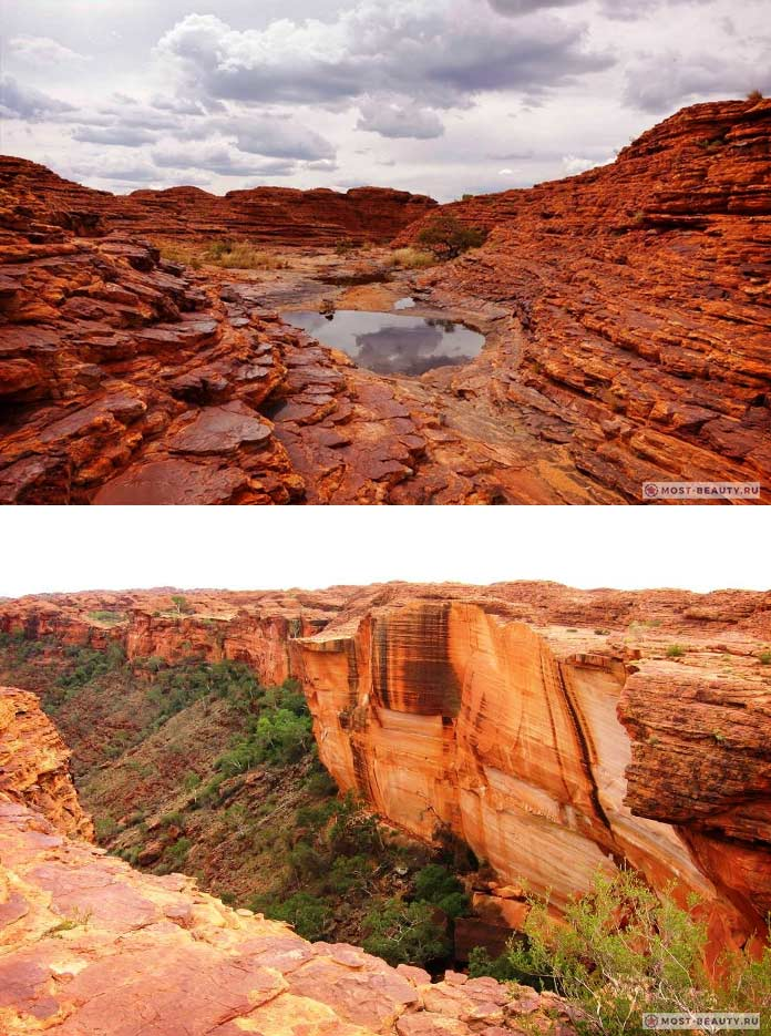 Королевский каньон