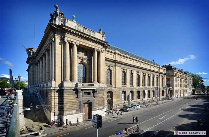 Музей искусства и истории