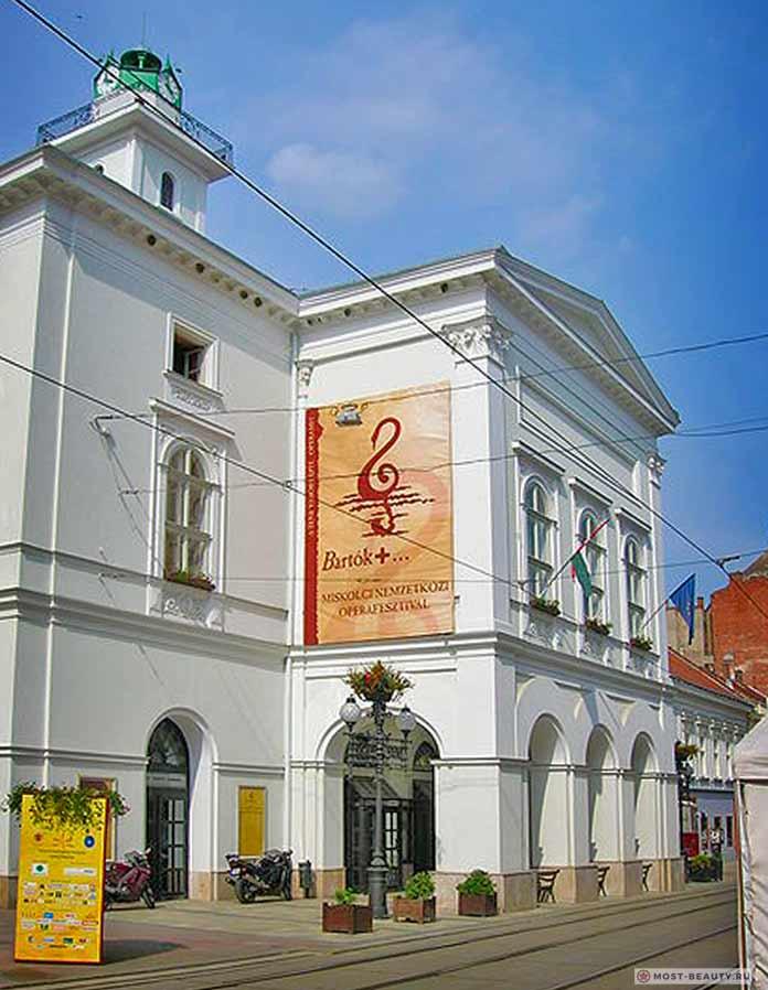 Национальный-театр-Мишкольца
