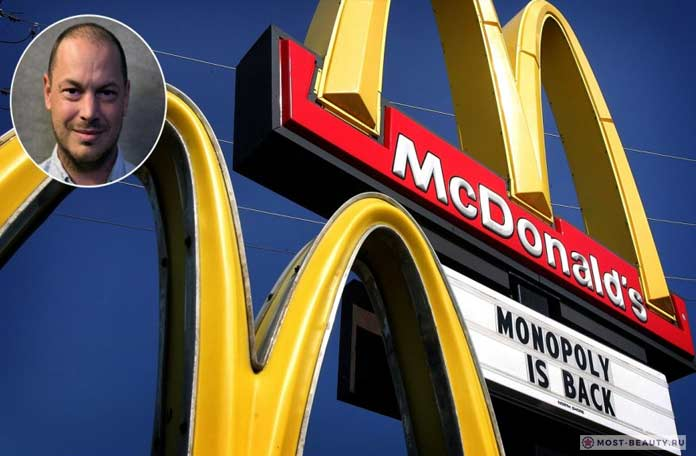 mcdonalds monopoly scandal