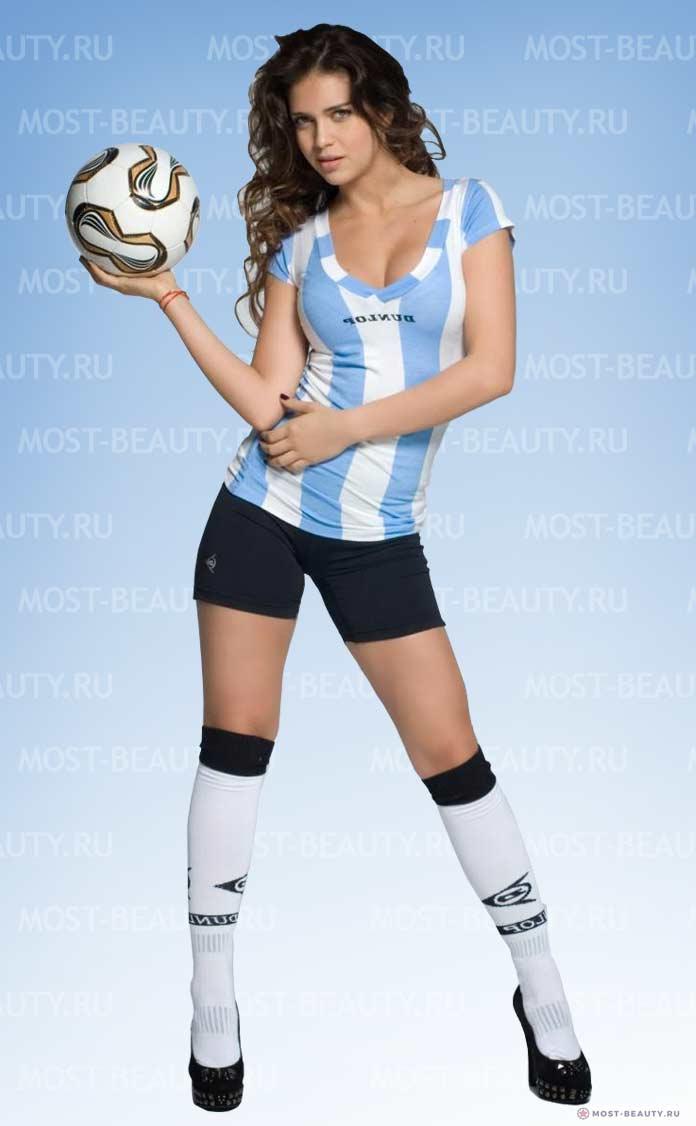 Красивая Аргентинка