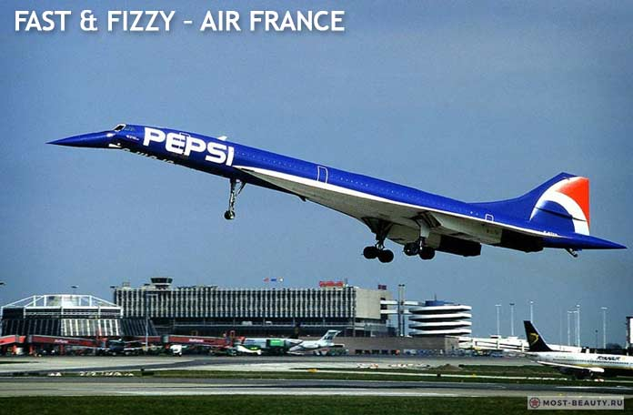 Fast & Fizzy – Air France
