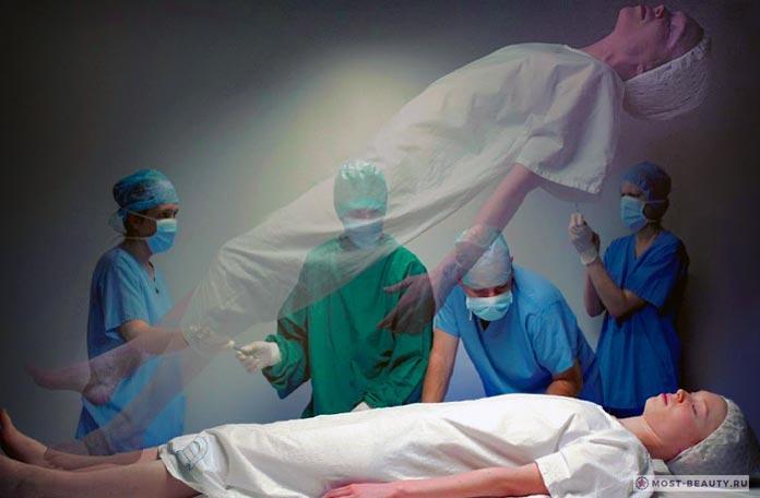 10 фактов о моменте смерти с точки зрения современной науки