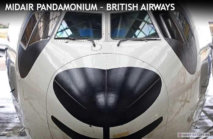 Midair Pandamonium – British Airways