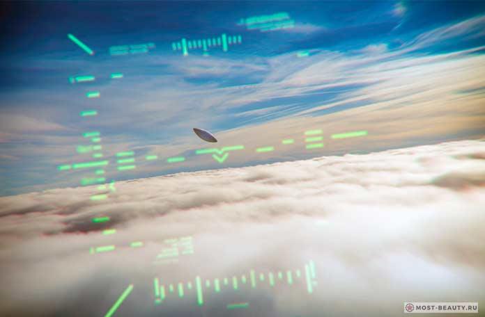 НЛО насредней высоте