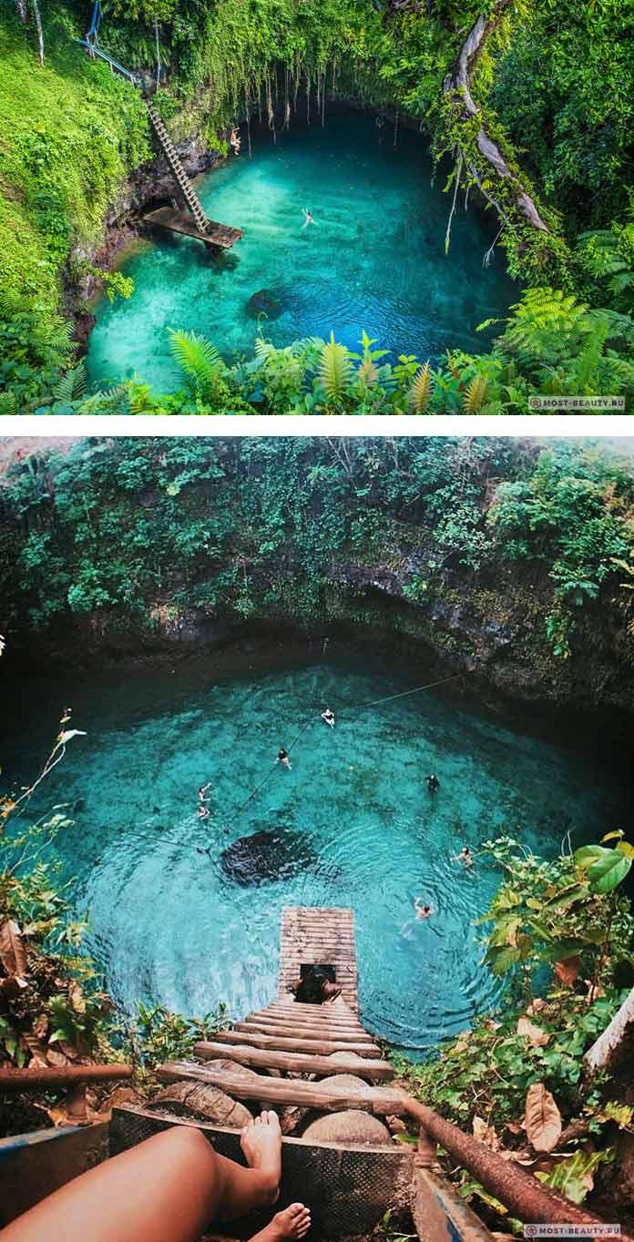 Океанская расщелина