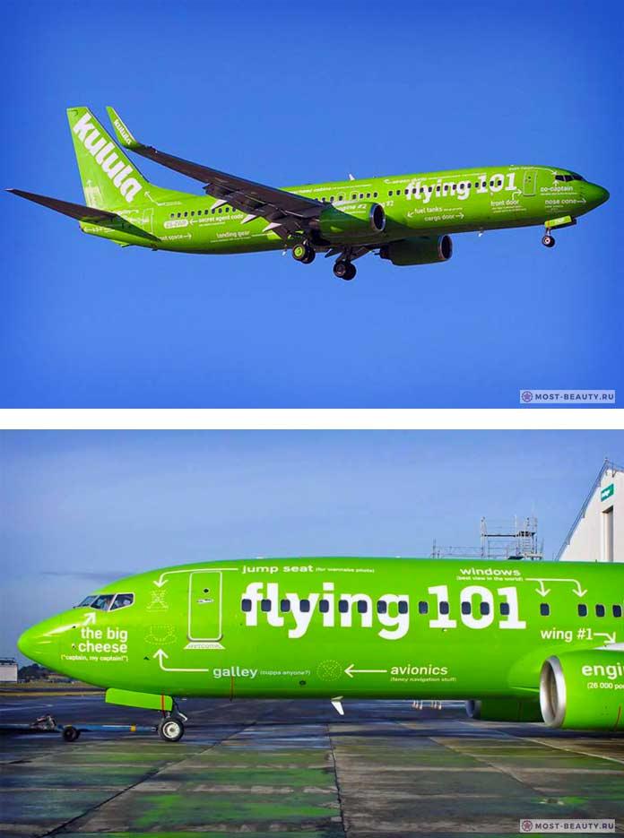 Окрас самолёта Fun Flying101