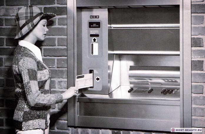 Первые банкоматы