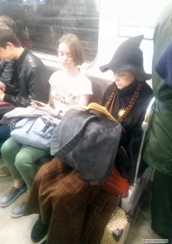 фото модниц в метро: Ведьма