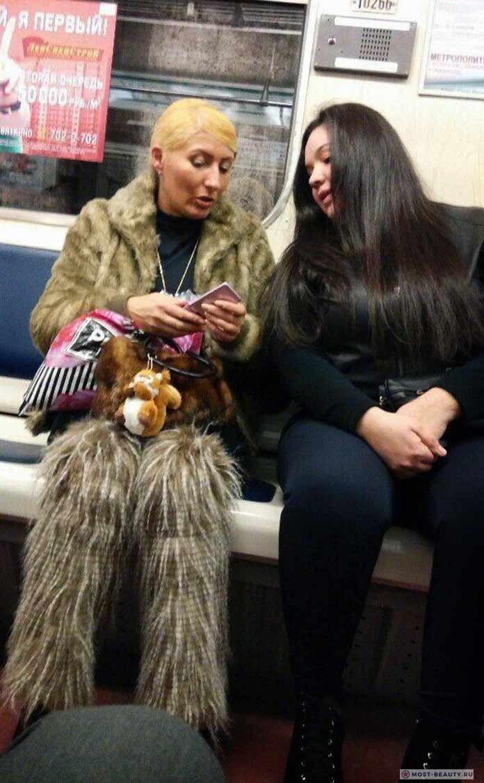 фото модниц в метро: Что это?