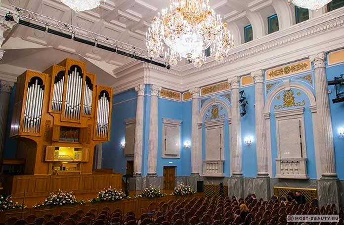 Зал органной музыки Родина