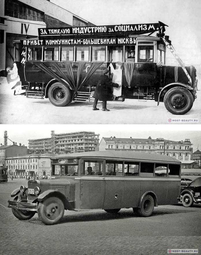 фото автобусов СССР
