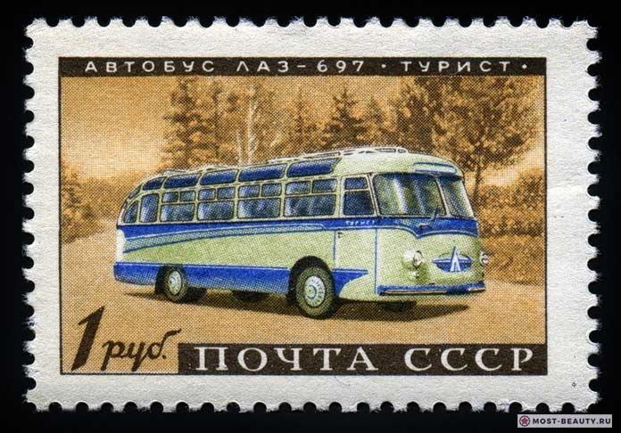 ЛАЗ 697/699 «Турист»