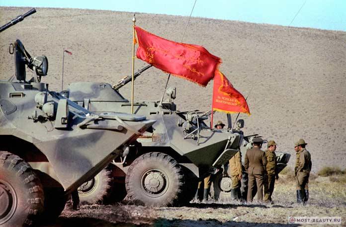 Афганская война