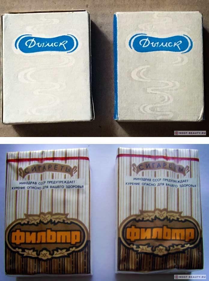 Какие сигареты курили в СССР: Дымок и Фильтр