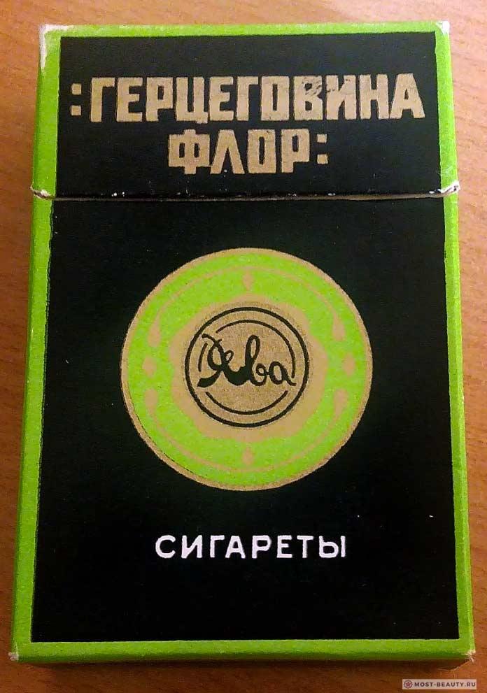 Герцеговина-Флор сигареты