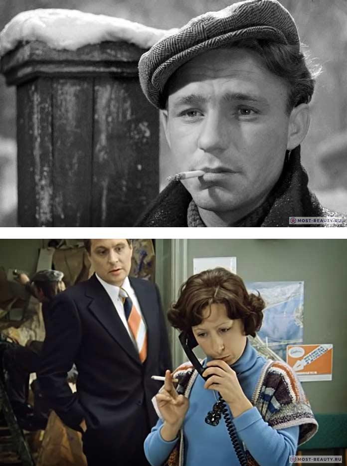 Какие сигареты курили в СССР: Кадры с сигаретами