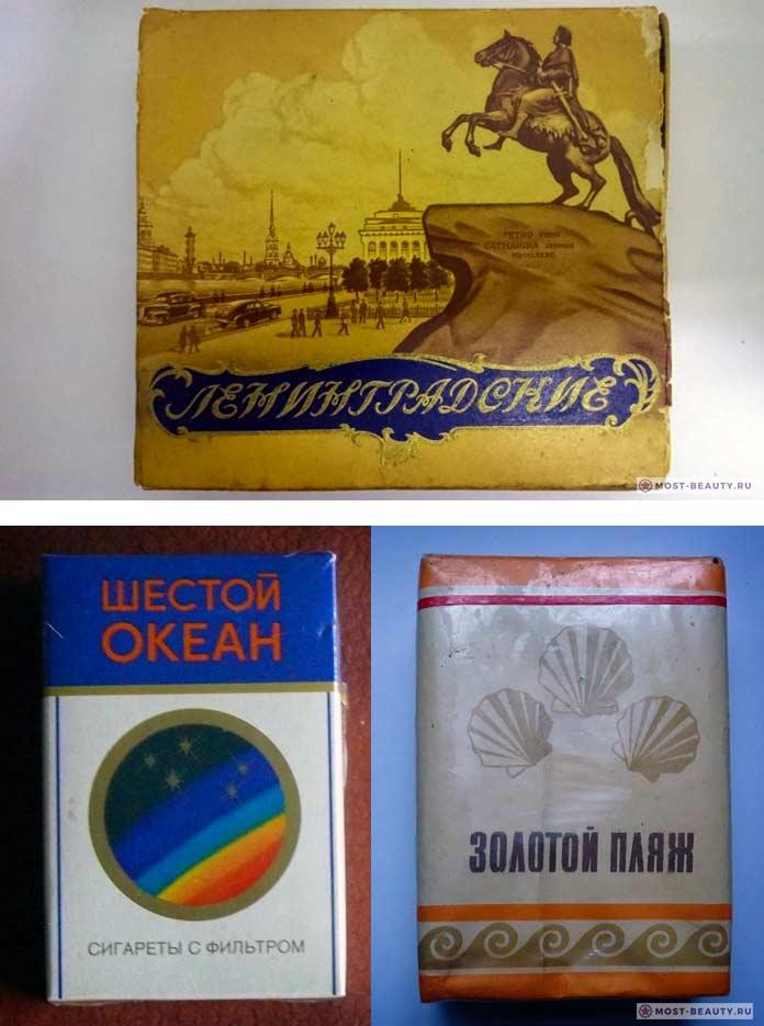 Ленинградские и Шестой океан