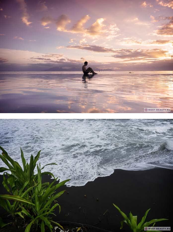 Папену. Таити