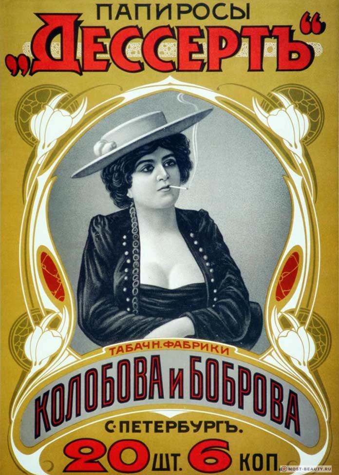 Какие сигареты курили в СССР: Папиросы