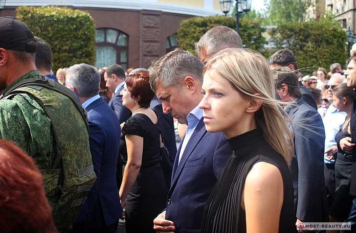 Поклонская и ДНР