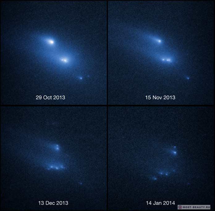 Распад Астероида