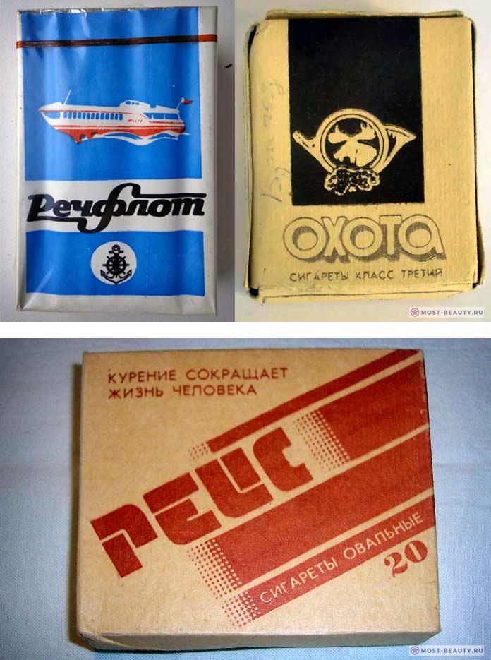 Какие сигареты курили в СССР: Речфлот Охота Рейс