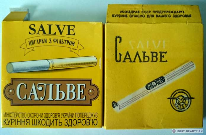 Какие сигареты курили в СССР: Сальве