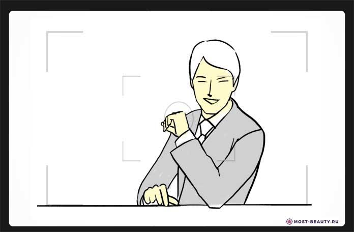Сидя нза столом