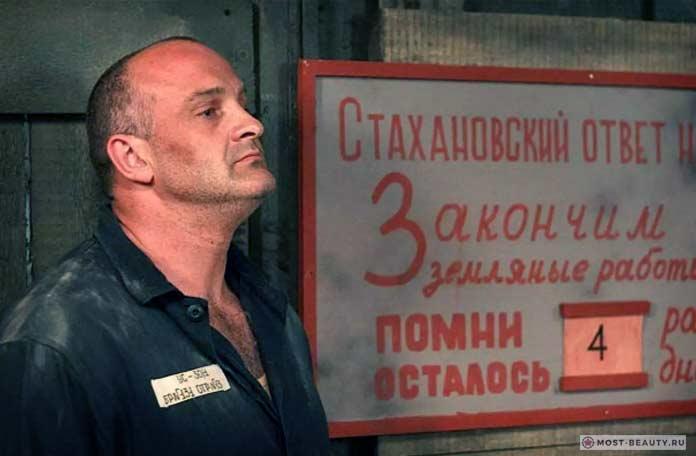 Стая. Россия. 2009