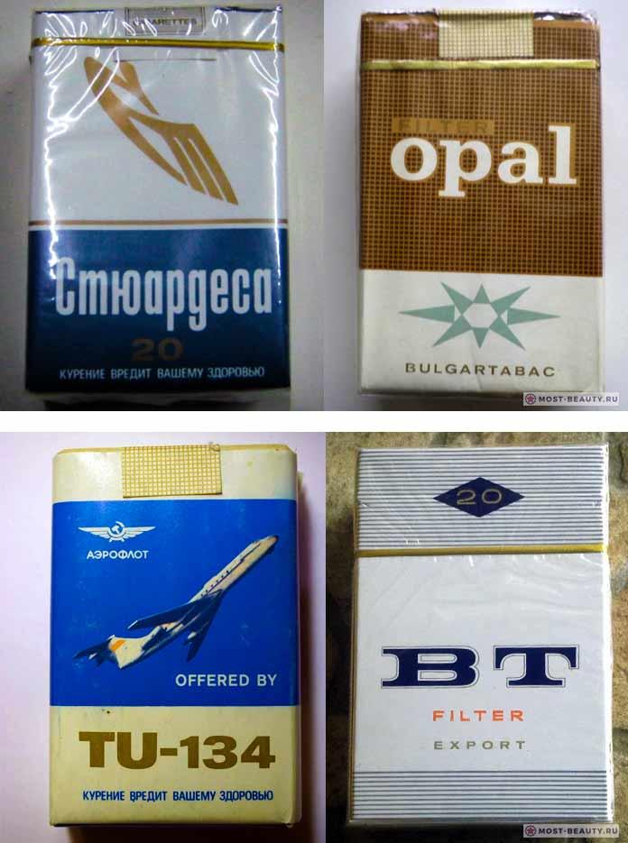 Болгарские сигареты где купить в купить электронную сигарету йошкар ола