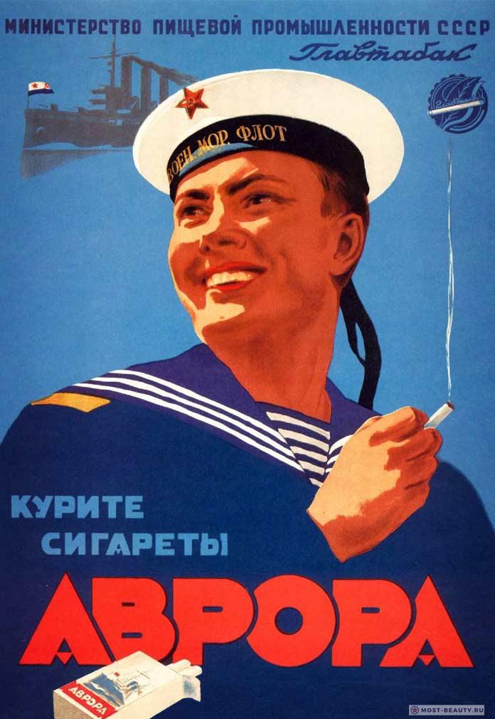 Улыбающийся морячок