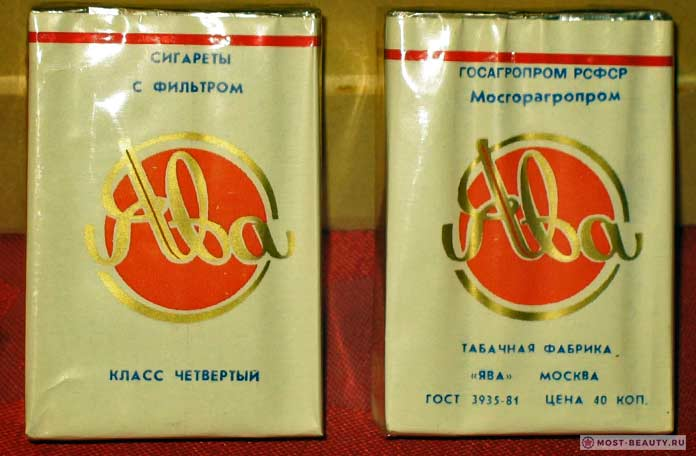 Какие сигареты курили в СССР: Ява
