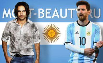 Самые красивые аргентинцы