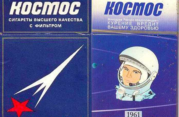 Космос сигареты
