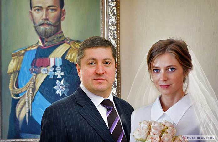 Поклонская и муж Иван Соловьёв