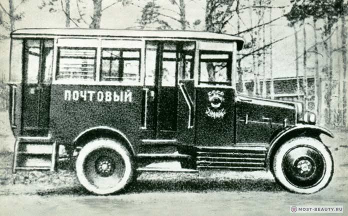 почтовый автобус