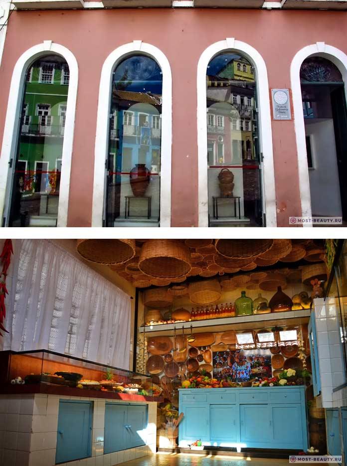 Гастрономический музей